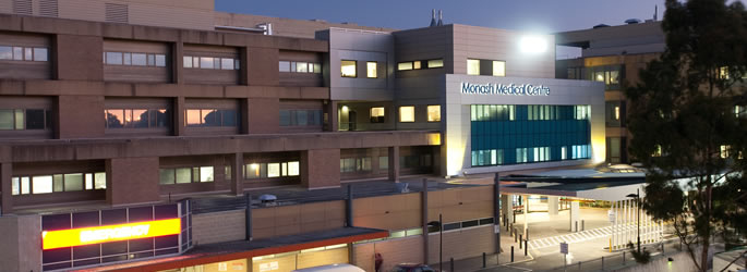 News- Monash Medical Centre Clayton Photo